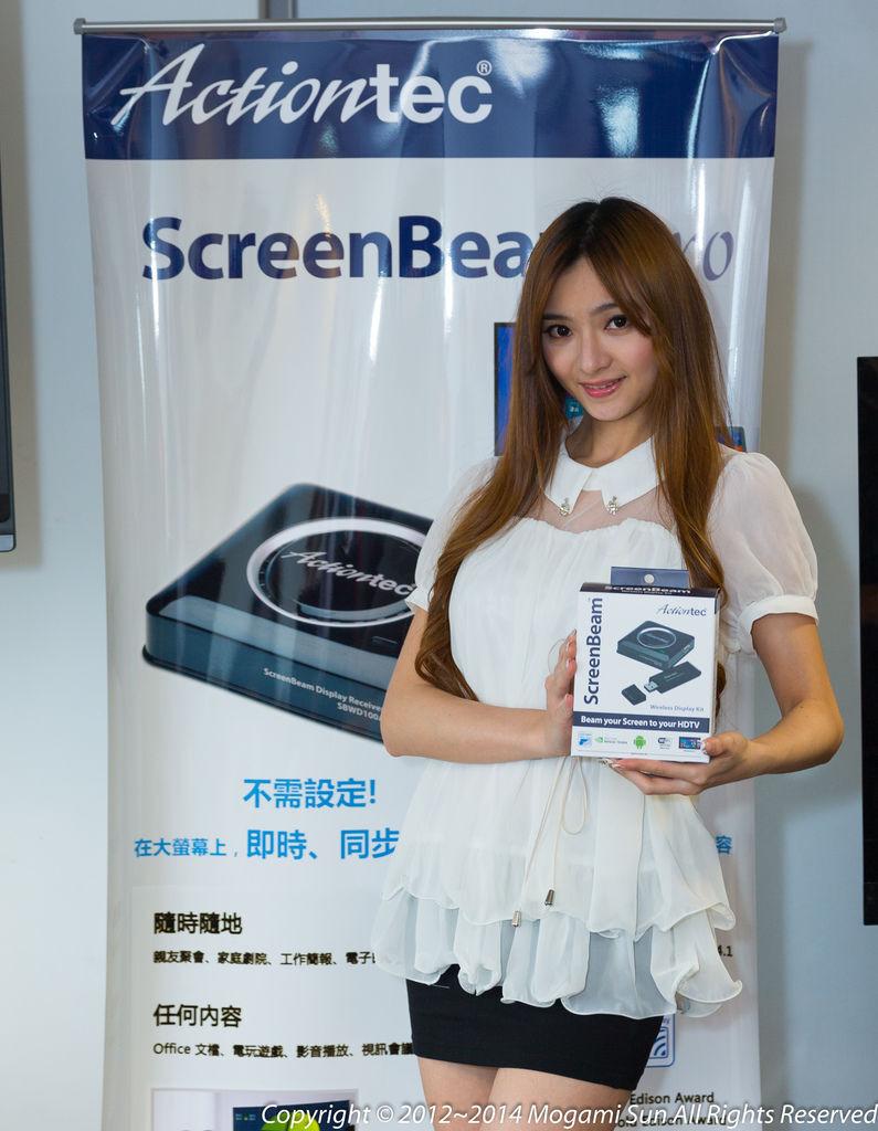 ScreenBeam™ Pro(Kit) -Mini for Miracast-2