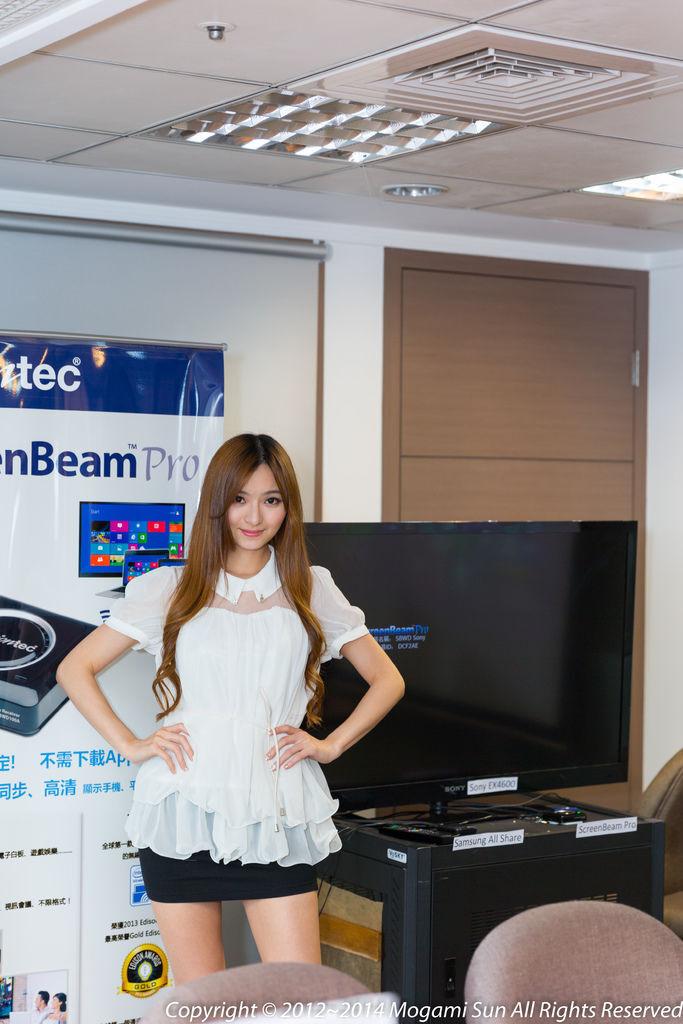 ScreenBeam™ Pro(Kit) -Mini for Miracast-1