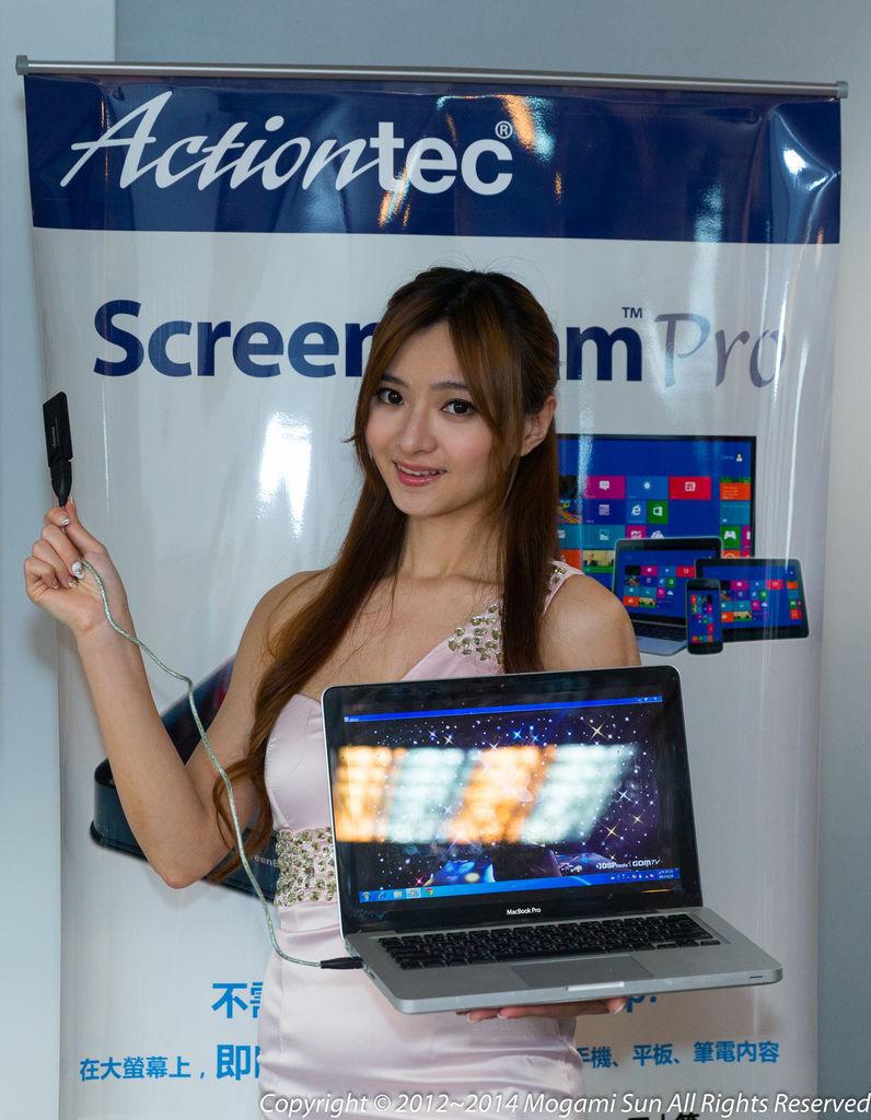 ScreenBeam™ Pro(Kit) -Mini for Miracast-17