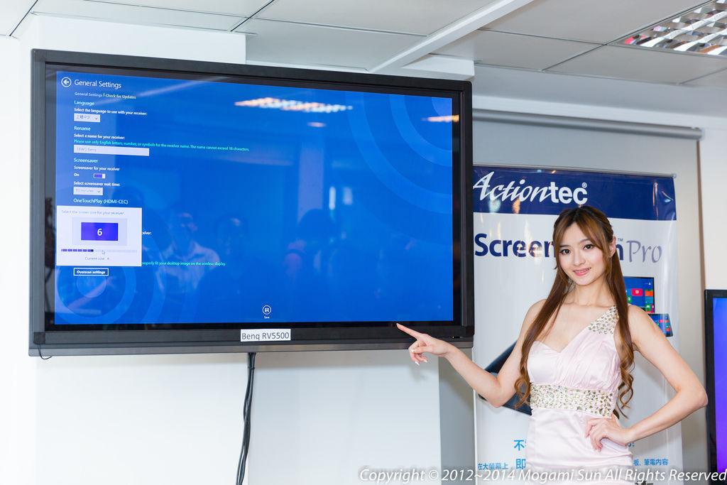 ScreenBeam™ Pro(Kit) -Mini for Miracast-21