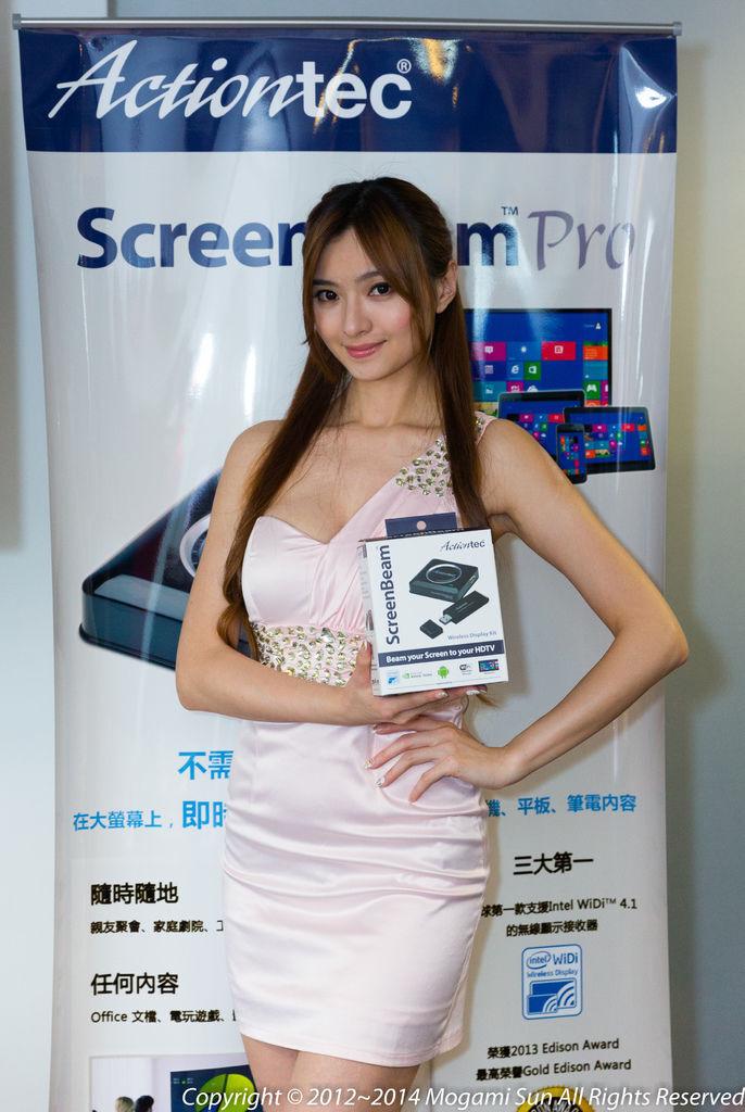 ScreenBeam™ Pro(Kit) -Mini for Miracast-15