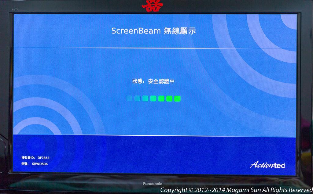 Actiontec ScreenBeam Mini-9