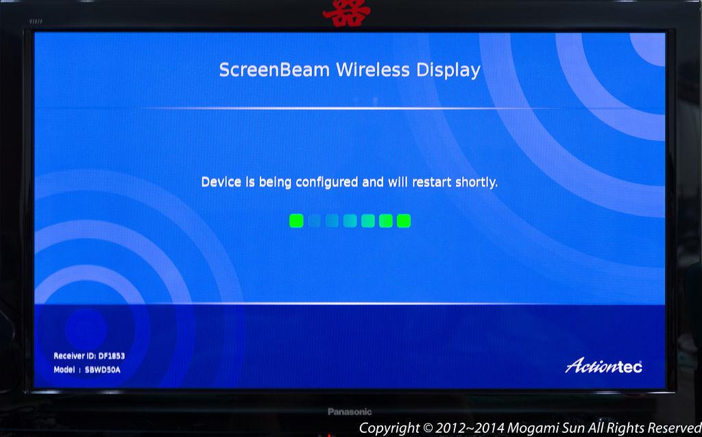 Actiontec ScreenBeam Mini-8