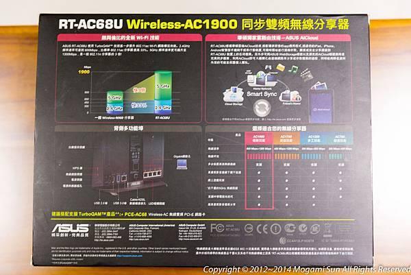 Asus RT-AC68U-3