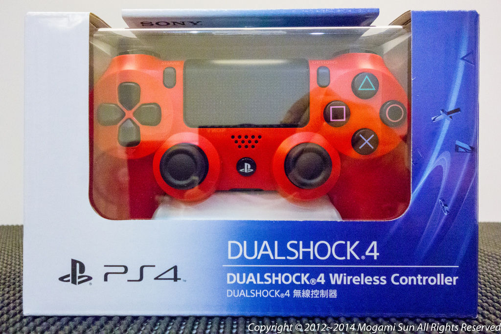 PlayStation 4 with Dragon Quest-14