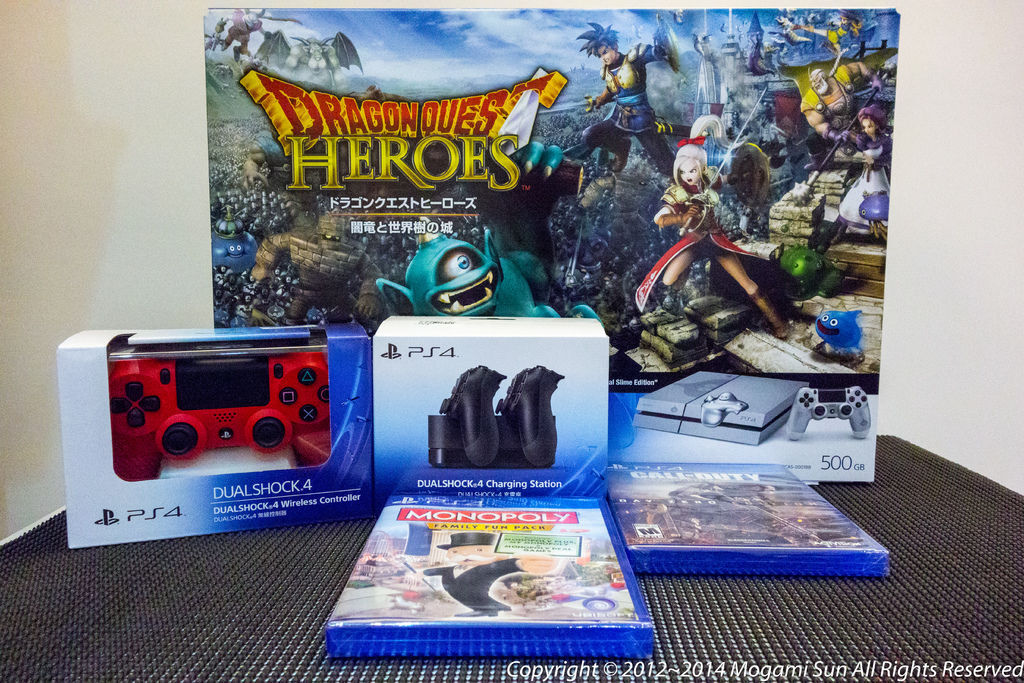 PlayStation 4 with Dragon Quest-2