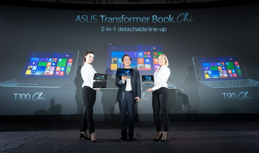 ASUS Transformer Book Chi是全球最輕薄的二合一Windows筆電,可瞬間變形成為極致多功的平板電腦。