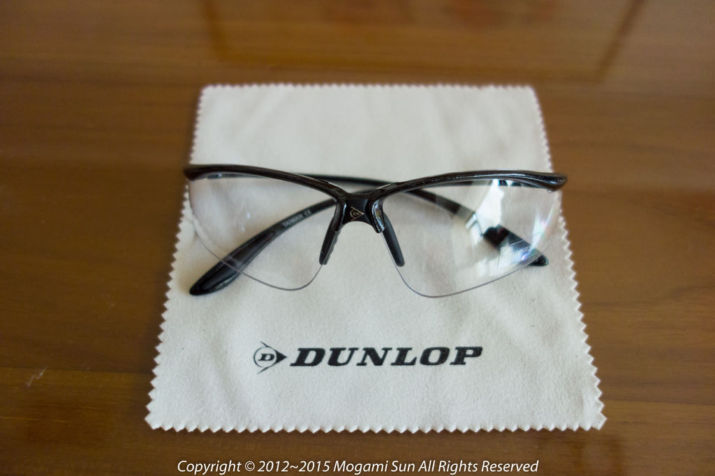 Dunlop Sunglasses-3