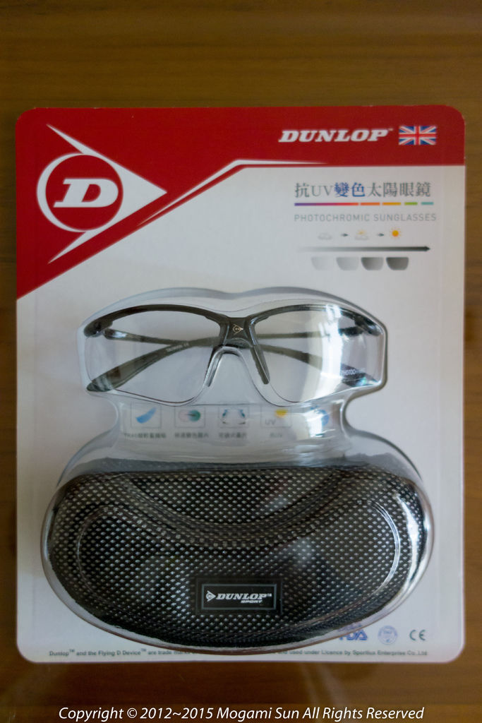 Dunlop Sunglasses-1