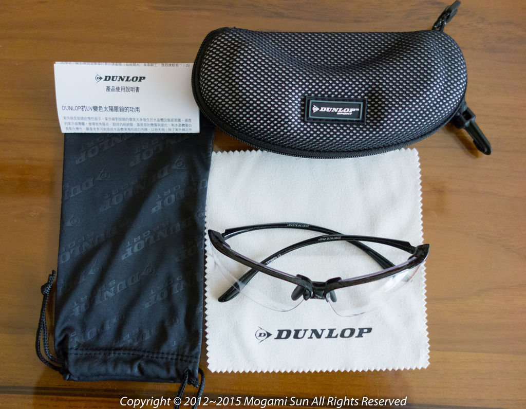 Dunlop Sunglasses-2