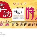 2017-11-21_220814.jpg