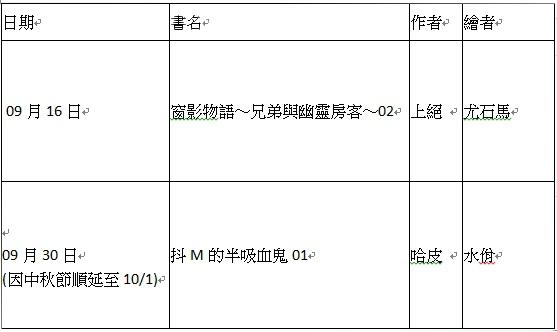 201509.jpg