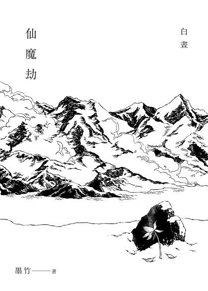 BL009-單封