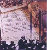 六日戰爭 以色列宣布復國