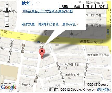 littlemoonmap