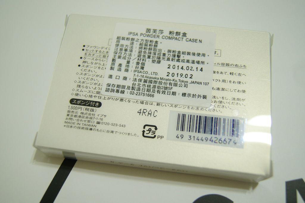 DSC07152