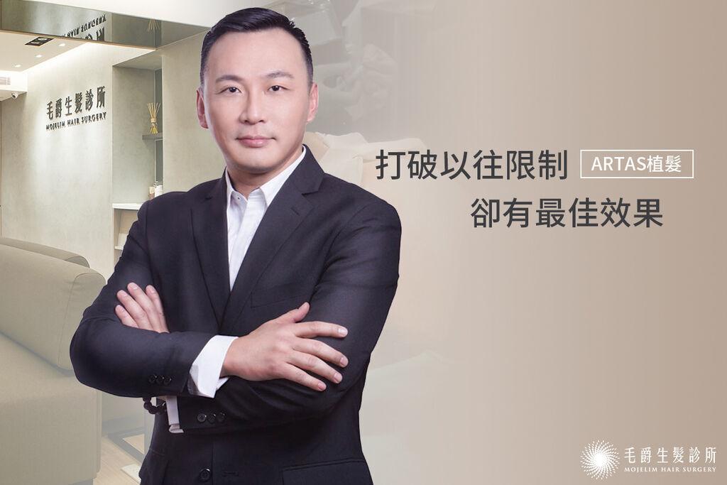 髮後三個月毛爵生髮診所MOJELIM劉怡坊醫師台北植髮.jpg