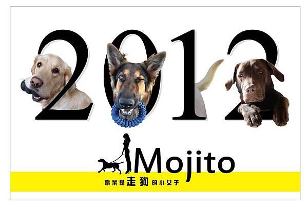 2012-cover.jpg