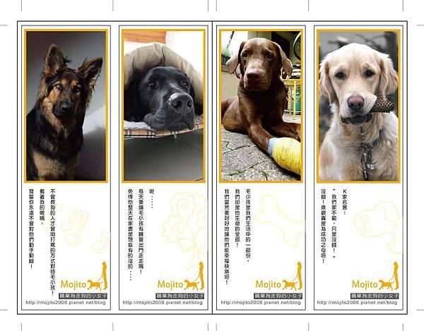 bookmark-3.jpg