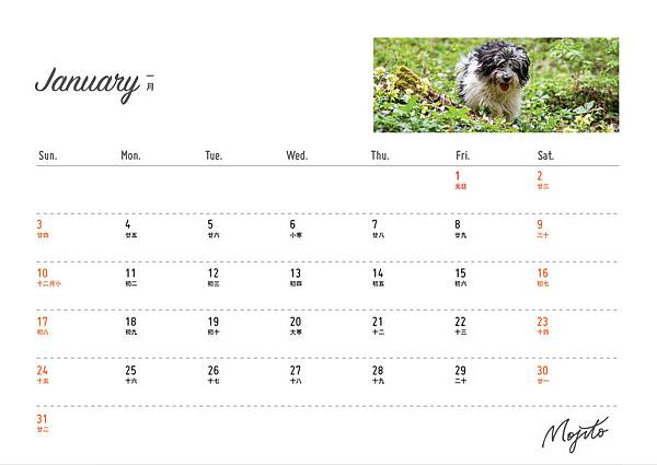 0812-Table Calendar-03.jpg