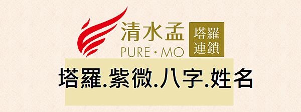 新logo3-01.png