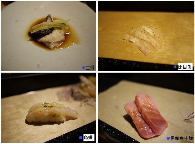 昇壽司1-1
