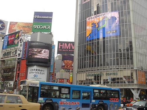 日本--渋谷