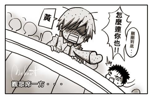黑子vs青峰4