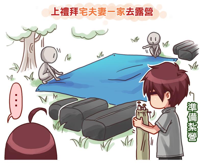 露營初體驗-1