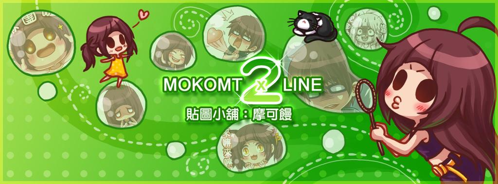 LINE2佈景