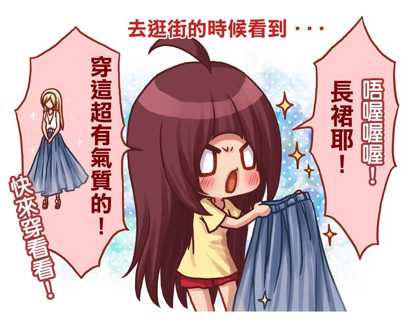 長裙-1.jpg