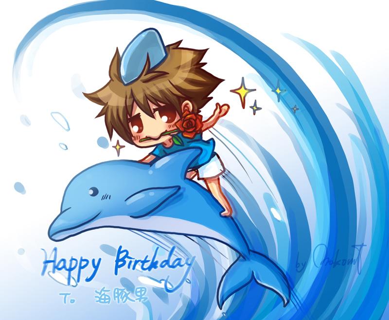 海豚生日.jpg