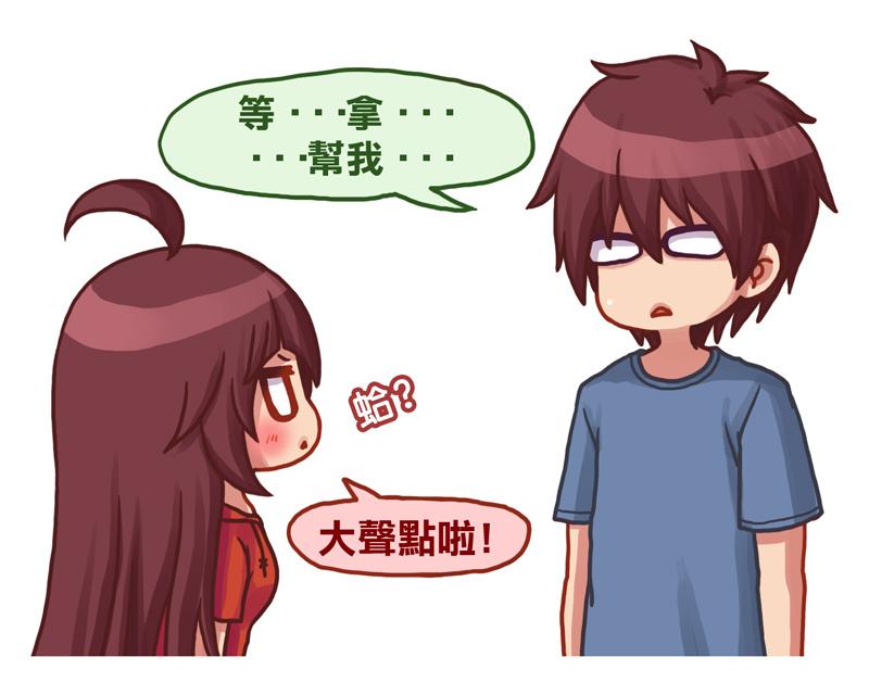 蛤_哩供啥-1.jpg