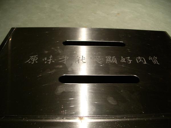 IMGP2868.JPG