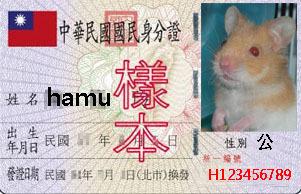 hamu001.jpg
