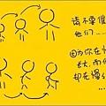 cry13.jpg