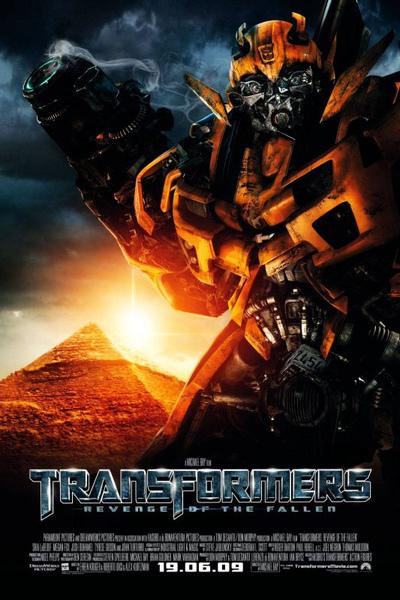 Transformers Revenge of the Fallen 2.jpg