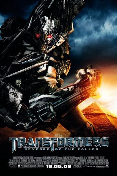 Transformers Revenge of the Fallen 3.jpg