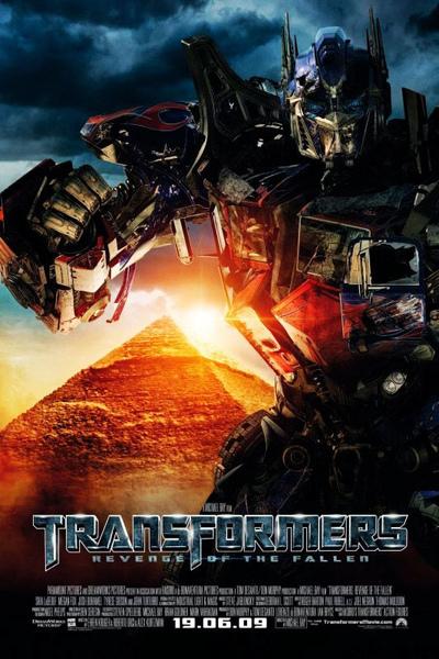Transformers Revenge of the Fallen 4.jpg