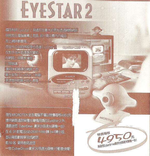 Netscape05.jpg