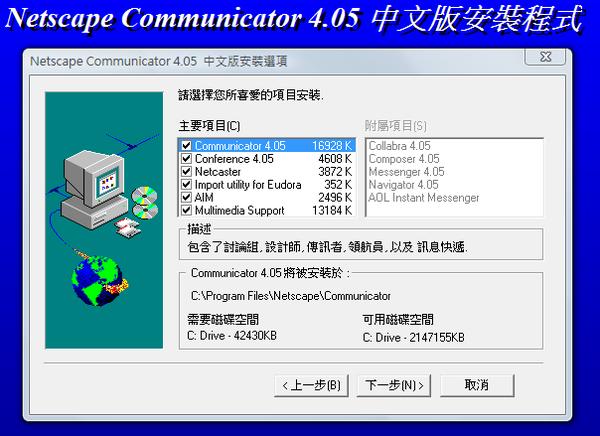 Netscape09.png