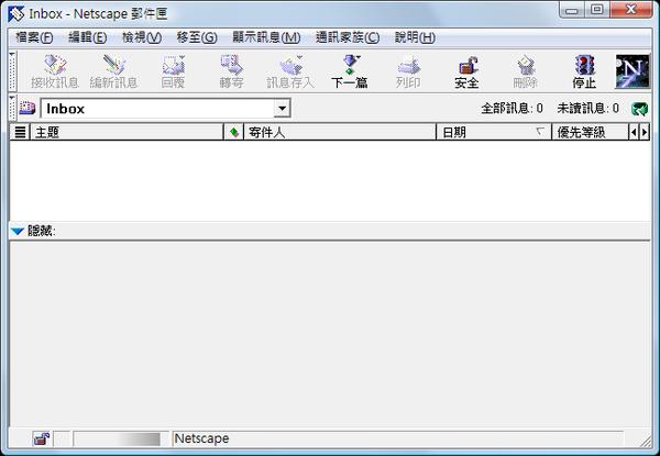 Netscape11.png
