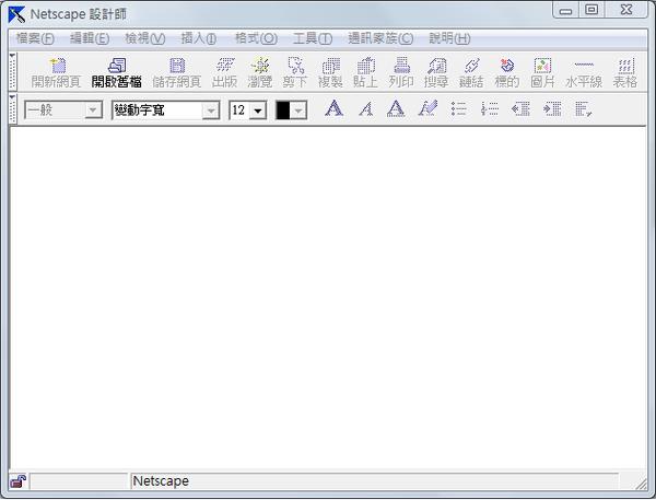 Netscape12.png