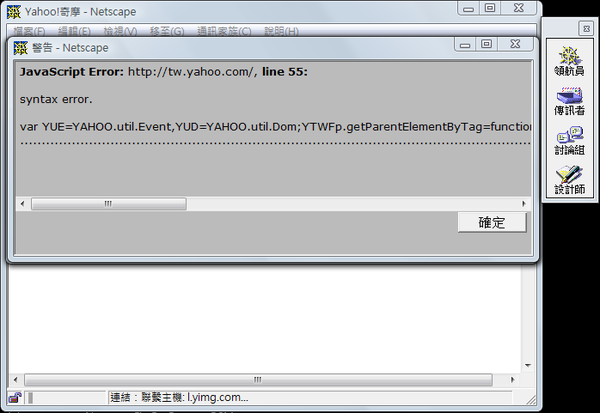 Netscape13.png