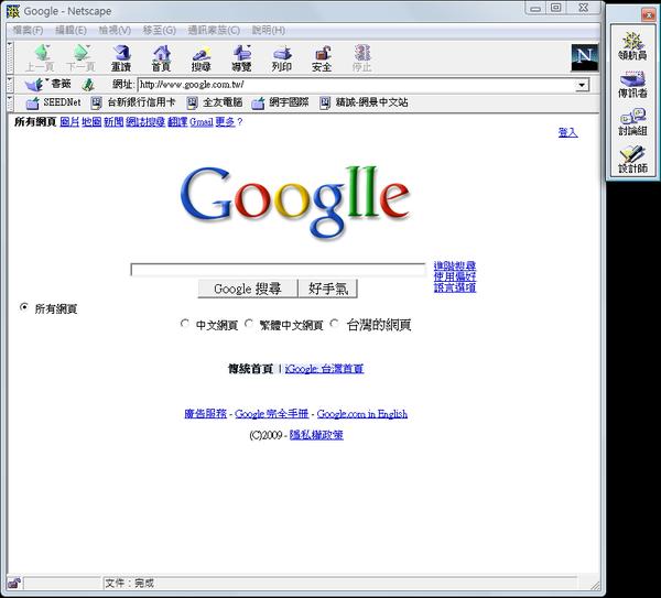Netscape14.png