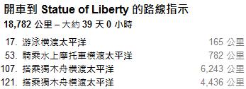 liberty2.png