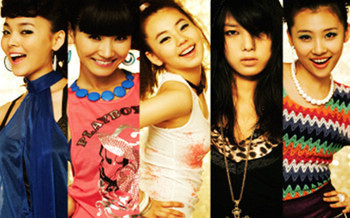 wondergirls3.jpg