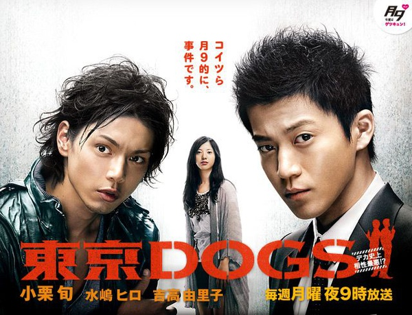 dogs01.jpg