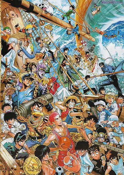村田雄介JUMP40週年史上最強插畫