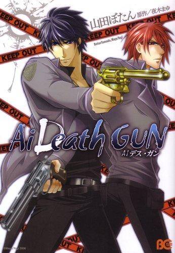Ai DeathGUN 01.jpg